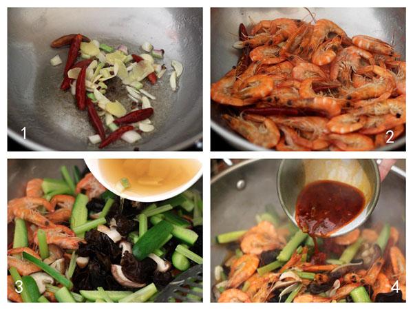 Shrimp Dry Pot ChinaSichuanFood