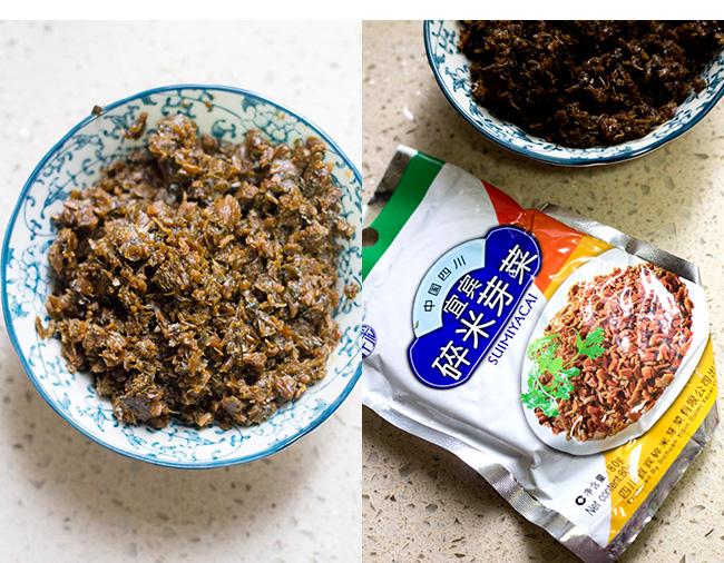Sichuan Ya Cai