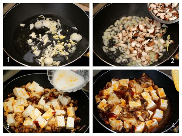 mushroom mapo tofu|ChinaSichuanFood