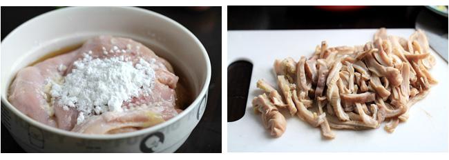 Ginger Stir-fired Pig Stomach (Pork Bag, Pork Tripe)