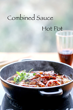 Chinese hot pot e-cookbook--braised hot pot