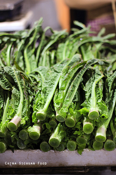 Chinese vegetables-Woshun greens