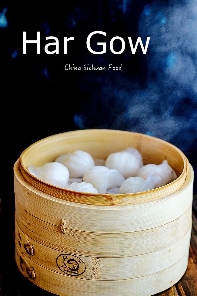 Har Gow Dim Sum Dumplings China Sichuan Food