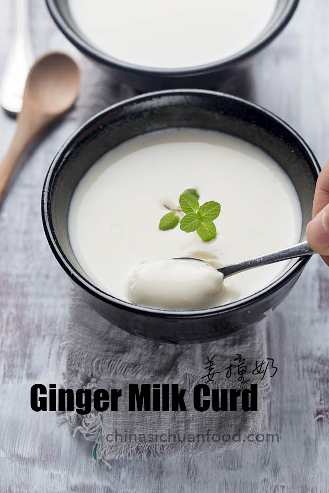 ginger milk curd |chinasichuanfood.com